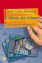 O Genio do Crime: uma Aventura da Turma do Gorbo