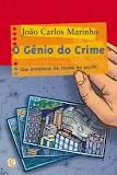 O G�nio do Crime - uma Aventura da Turma do Gordo Lj 02